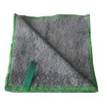 serviette bambou gris lisere vert fibao