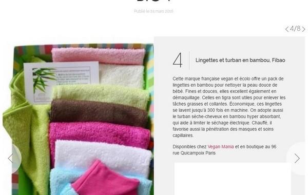 femininbio conseille les gants démaquillants Fibao